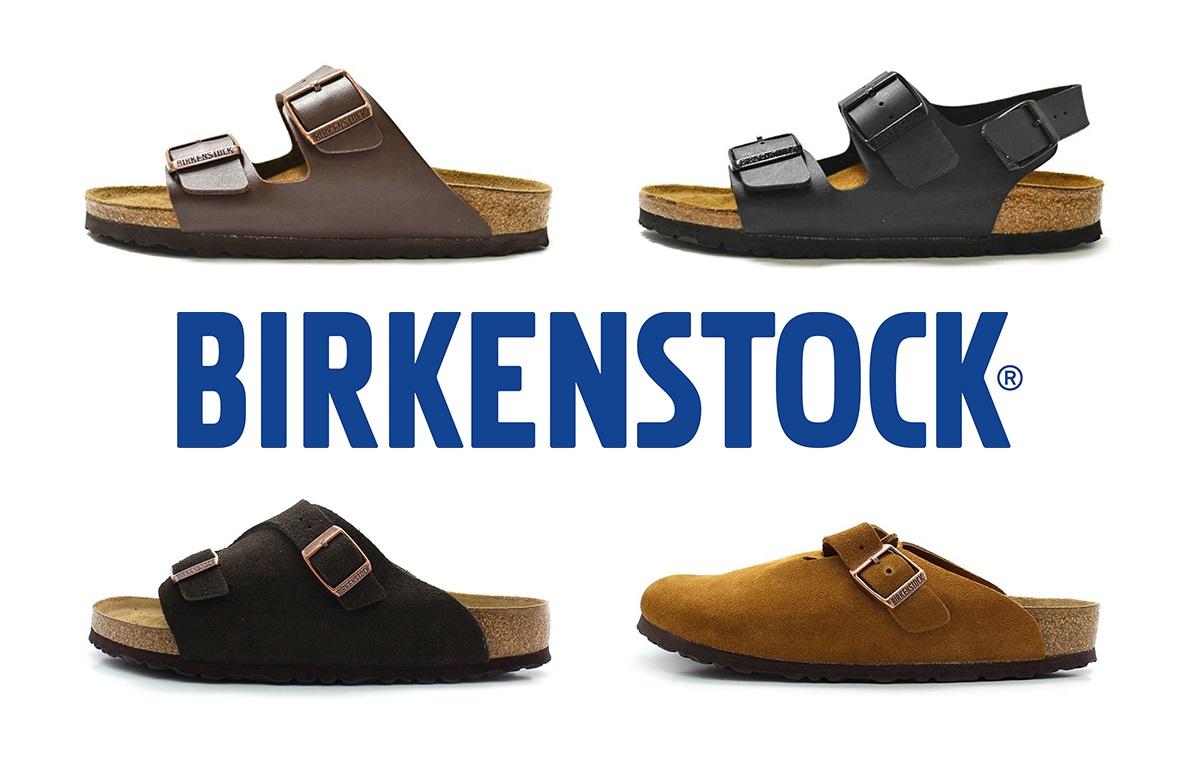 サンダル特集Vol.3 ドイツの老舗ブランド BIRKENSTOCK(ビルケンシュトック)