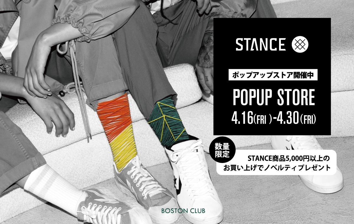 STANCE ソックス POP UP STORE開催