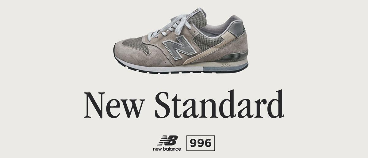 new balance CM996