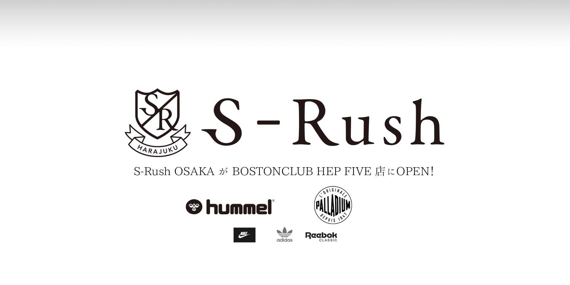 s-rush